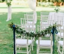 White Garden Loft Ceremony